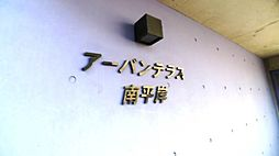 北海道札幌市豊平区平岸四条12丁目の賃貸マンションの外観