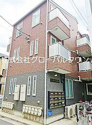 東京都葛飾区四つ木1の賃貸アパートの外観