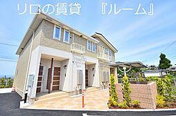 須恵中央駅 5.4万円