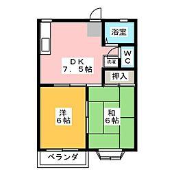 エリガンス・マスヤA[2階]の間取り