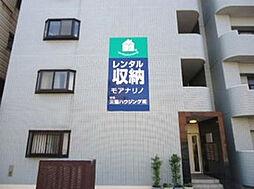 県立大学駅 0.4万円