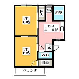 フォーブル竜宮[2階]の間取り