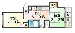 東園田ハイツ[3階]の間取り