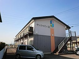 サンシャイン21[1階]の外観