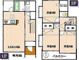 [テラスハウス] 東京都府中市南町3丁目 の賃貸【/】の間取り