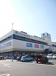 ショッピングセンターシャンピアポートまで1216m