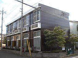 東京都狛江市駒井町3丁目の賃貸アパートの外観