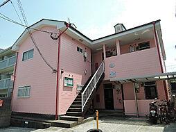 福岡県北九州市八幡西区浅川2丁目の賃貸アパートの外観