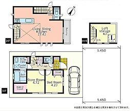 京成高砂駅 4,150万円