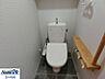 トイレ,3LDK,面積85m2,価格3,280万円,西武多摩川線 是政駅 徒歩2分,,東京都府中市是政4丁目