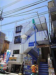 東京都世田谷区奥沢8丁目の賃貸マンションの外観