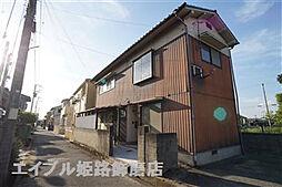 [一戸建] 兵庫県姫路市飾磨区中島2丁目 の賃貸【/】の外観