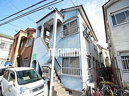 箱崎駅 1.8万円