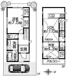 茨木市稲葉町 建築条件付土地