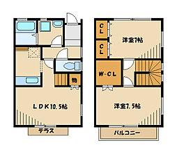 [テラスハウス] 東京都町田市中町3丁目 の賃貸【/】の間取り