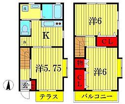 [テラスハウス] 埼玉県三郷市鷹野2丁目 の賃貸【/】の間取り