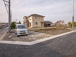 さいたま市西区大字飯田新田