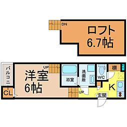 愛知県名古屋市中村区西米野町3の賃貸アパートの間取り