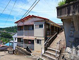竹田アパート[103号室]の外観