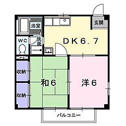 エレガントハイツA&F[2階]の間取り