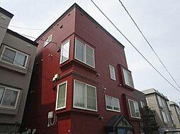 北海道札幌市東区北十八条東9丁目の賃貸アパートの外観