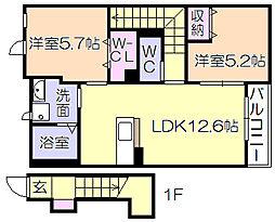 グランディール中広II[2階]の間取り