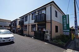 グランメール貝B[1階]の外観