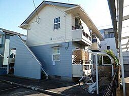 東京都八王子市台町2丁目の賃貸アパートの外観