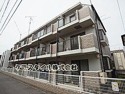 神奈川県相模原市南区相模大野9丁目の賃貸マンションの外観