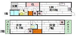 [テラスハウス] 大阪府茨木市西田中町 の賃貸【大阪府 / 茨木市】の間取り