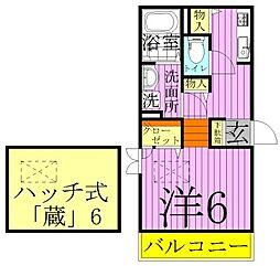 タカラコート2[1階]の間取り