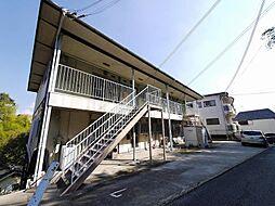 兵庫県神戸市垂水区千鳥が丘2丁目の賃貸アパートの外観
