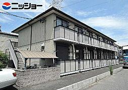 ひまわり館 Sunami[1階]の外観