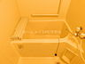 風呂,2LDK,面積59.3m2,賃料7.4万円,札幌市営南北線 平岸駅 徒歩9分,札幌市営東豊線 美園駅 徒歩10分,北海道札幌市豊平区平岸五条9丁目