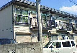 千葉県鎌ケ谷市道野辺中央3丁目の賃貸アパートの外観