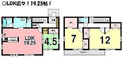 山田一番町 中古戸建 3LDKの間取り