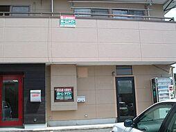栃木県宇都宮市宝木町2丁目の賃貸アパートの外観