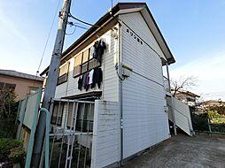 桜木駅 2.6万円