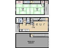 Osaka Metro今里筋線 鴫野駅 徒歩4分の賃貸一戸建て 2階2LDKの間取り
