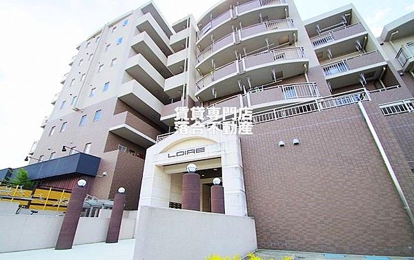 東京都八王子市七国1丁目の賃貸マンションの外観