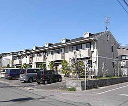 京都府京都市北区西賀茂北山ノ森町の賃貸アパートの外観