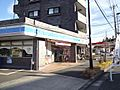 ローソン町田本...