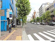 広尾駅(現地まで1200m)