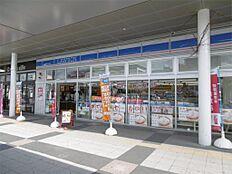 ローソン 日立駅前店(522m)
