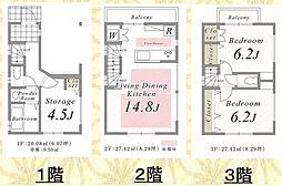 綾瀬駅 3,280万円