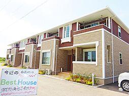 福岡県八女郡広川町大字新代の賃貸アパートの外観