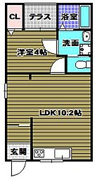 アーブルメゾン[1階]の間取り