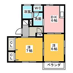 サニーフラット[1階]の間取り