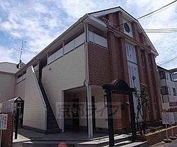 京都府京都市山科区大宅桟敷の賃貸アパートの外観