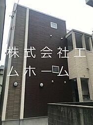 ハーモニーテラス石田町